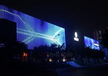 重庆中欧智慧光都楼体景观照明 景观照明专委会