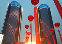 四川华蓥商会大厦楼体景观照明 景观照明专委会